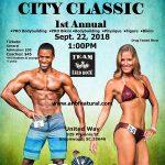 2018 Emerald City Classic