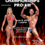 2019 Texas Championships Flyer